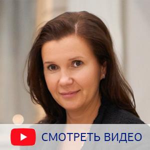 Елена Хоничева
