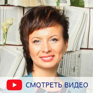 Елена Ласкова