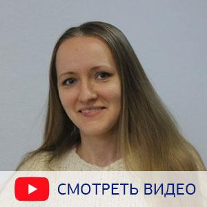 Марина Шеховцева